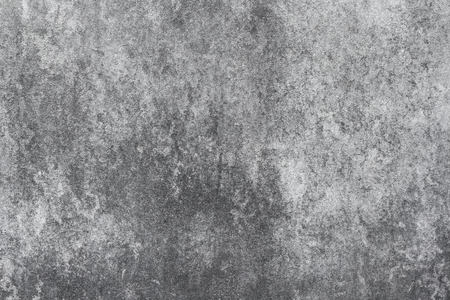 gritty: gray grunge wall texture use for background