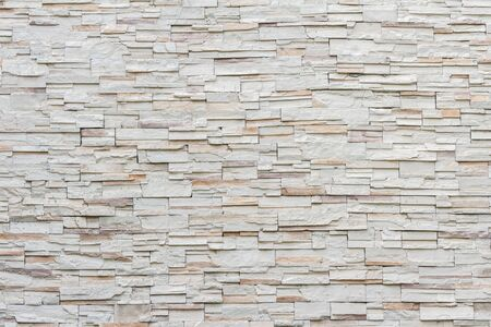 white modern stone brick wall surface texture for background