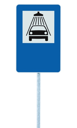 Car wash road sign on post pole, traffic roadsign, blue isolated vehicle shower washing service roadside signage plus blank empty copy space photo