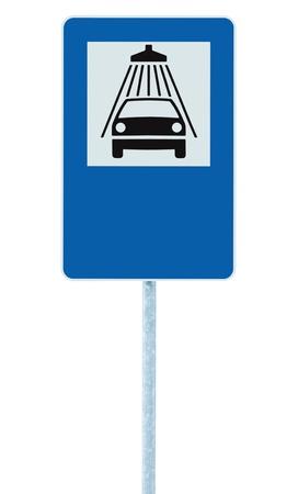 blue signage: Car wash road sign on post pole, traffic roadsign, blue isolated vehicle shower washing service roadside signage plus blank empty copy space