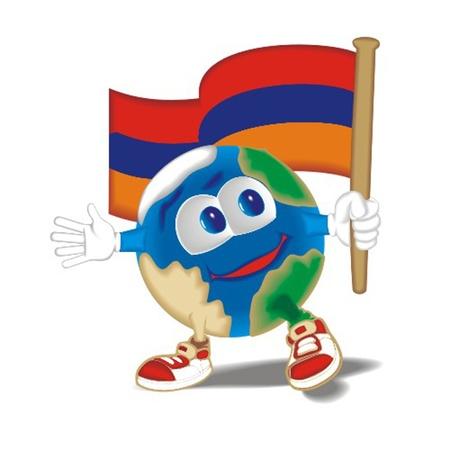 Planet_with_flag_Armenia Vector