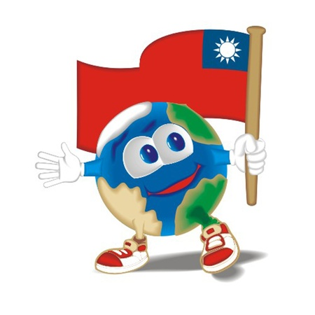 perimeter: Planet_with_flag_Taiwan Illustration
