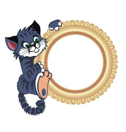 revelry: cat_with_frame