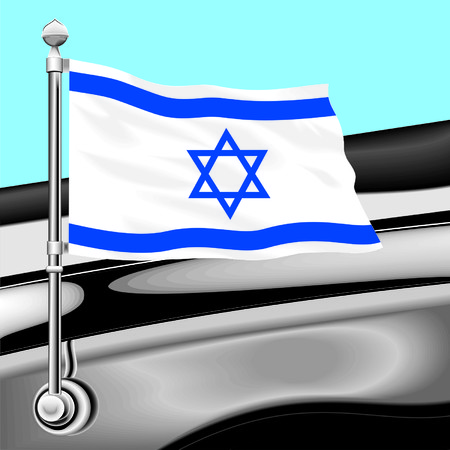 flag Israel Illustration