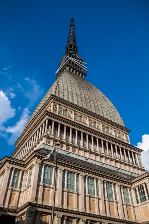 mole: The Mole Antonelliana is a major landmark building in Turin, Italy. It is named for the architect who built it, Alessandro Antonelli. Originally conceived of as a synagogue, it now houses the National Cinema Museum. Editorial