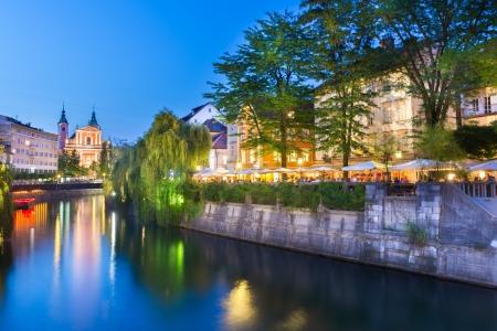 ljubljana: Romantic medieval Ljubljanas city center