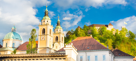 Panorama of the Slovenian capital Ljubljana, Europe photo