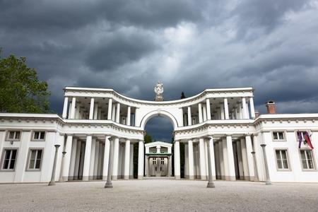 ljubljana: Plecnikove Zale or Zale Central cemetery  is largest and central cemetery of Ljubljana, capital of Slovenia.
