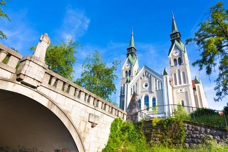 baptist: Trnovo Church also Church of St. John the Baptist, Ljubljana capital of Slovenia, Europe.
