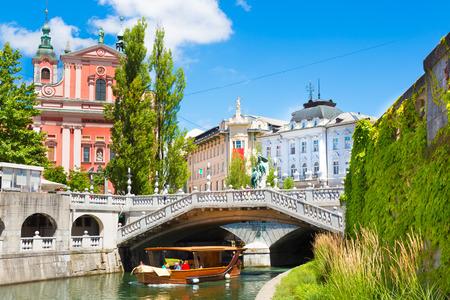 Romantic medieval Ljubljana s city center, capital of Slovenia, Europe  photo