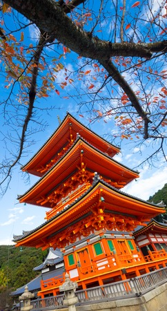 dera: Kiyomizu dera, orange pagoda in japnese temple in Kyoto, Japan, in fall. Stock Photo