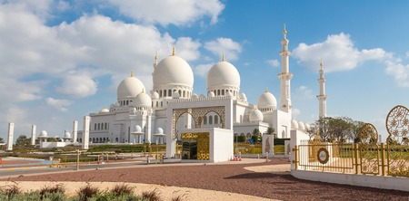 dome: View of Sheikh Zayed Grand Mosque in Abu Dhabi, United Arab Emirates. Stock Photo