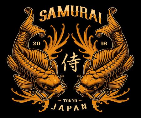 Koi carp tattoo design on black background.