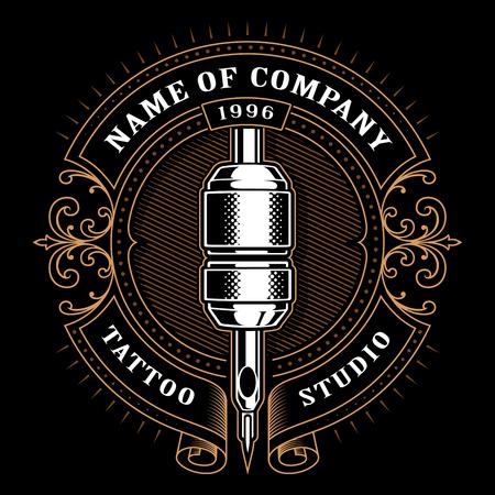 문신 스튜디오 로고 템플릿입니다. 문신 기계와 빈티지 스타일 프레임입니다. 스톡 콘텐츠 - 98557668