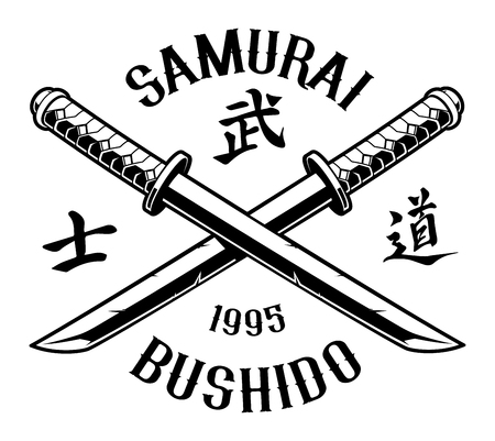 Vector emblem of samurai katana. Text is on the separate layer. Zdjęcie Seryjne - 98172047