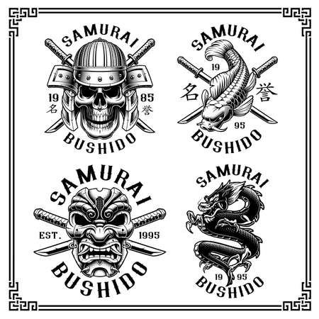 Set of vintage samurai emblems, shirt graphics. Text is on the separate layer ( VERSION FOR WHITE BACKGROUND) Illustration