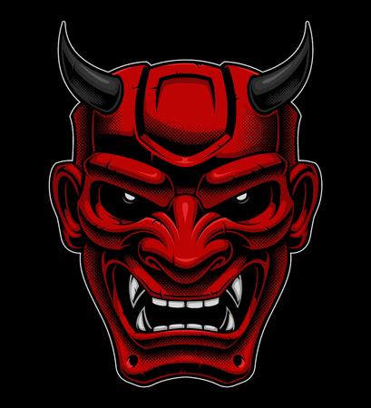 Máscara de demonio japonesa.