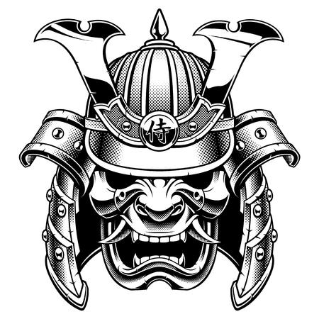 Máscara de guerrero samurái Ilustración de vector