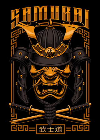 Japanese poster with samurai warrior mask. All elements - mask, helmet, horns, rope, swords and colors are on the separate layer. Perfect for print on t-shirt.