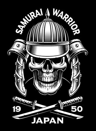 Samurai skull with katana swords on dark background. Text is on the separate group. Иллюстрация