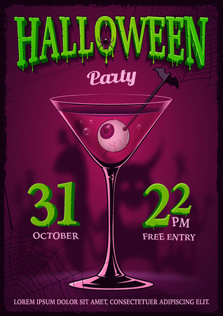 Halloween party poster with illustration of cocktail with eyes inside. Template of Flyer design. Фото со стока