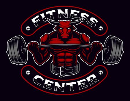 Vintage bodybuilder mascot on the dark background.