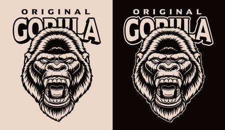 A black and white vector illustration of a gorilla head 矢量图像