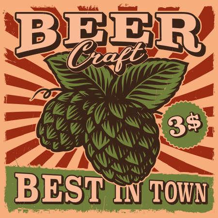 A vintage beer poster with a beer hop illustration. 矢量图像