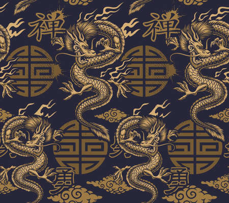 A seamless background in Asian style