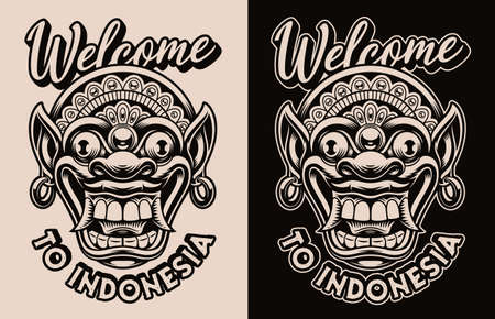 A black and white vector illustration with traditional Bali Mask