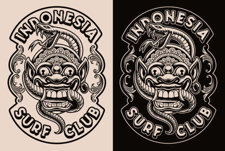 A black and white vector illustration with a traditional Indonesian Mask 矢量图像