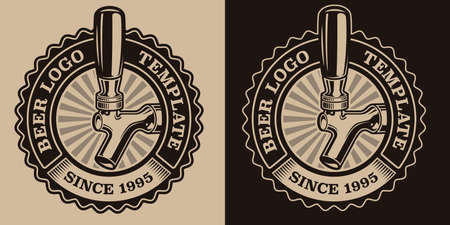 A black and white vintage beer emblem with a beer tap