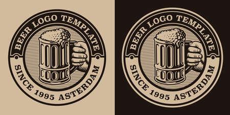 A black and white vintage emblem with a beer mug. 矢量图像