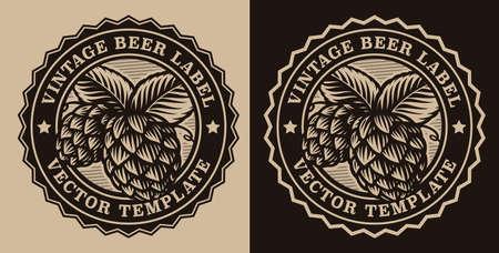 A black and white vintage beer emblem 矢量图像