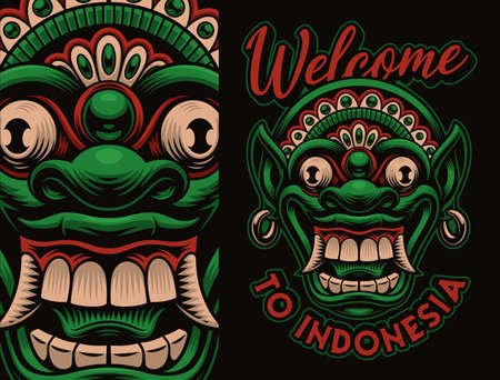 A colorful vector illustration of a traditional Bali Mask Barong 矢量图像