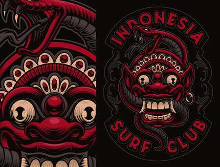 A colorful vector illustration of a Bali mask with a snake. 矢量图像
