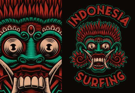 A colorful vector Bali mask