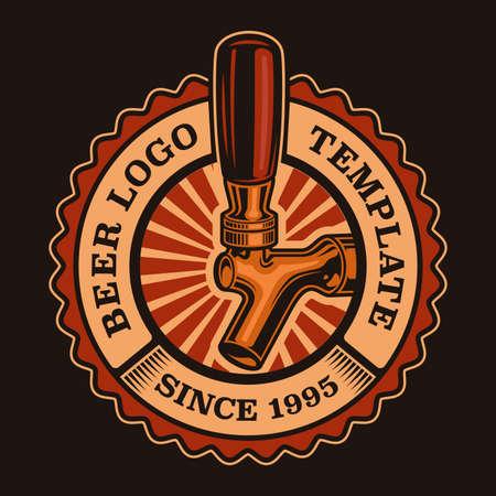 A colorful vintage beer emblem with a beer tap,