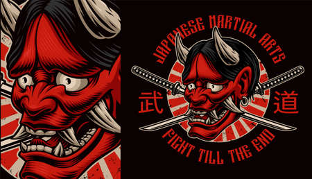 Japanese Oni demon t-shirt design, translation of Japanese characters in the file layer name