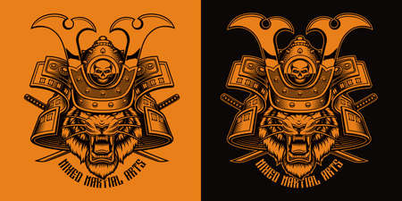 Black and white vector illustration of Tiger Samurai, this design can be used a shirt print
