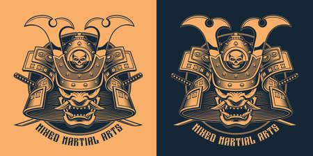 Black and white shirt design of a samurai mask with crossed katana swords Ilustração