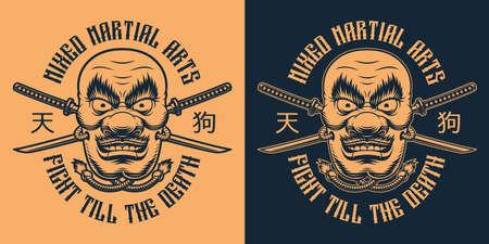Black and white t-shirt design of a Japanese Tengu mask with crossed katana swords