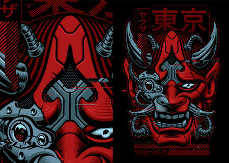Cyberpunk Samurai Vector Illustration, Japanese Oni robot in cyberpunk style, this design can be used as a shirt print as well as for many other uses. 矢量图像