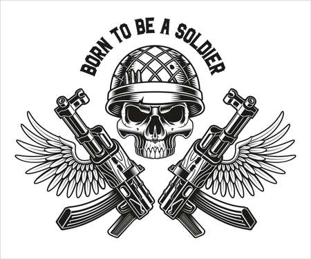 A black and white vector illustration of a military skull with  rifles 矢量图像
