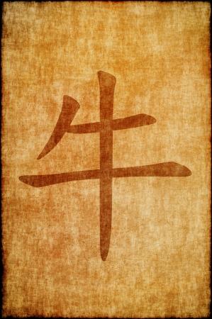 Chinese zodiac sign ox Stock Photo - 15759916