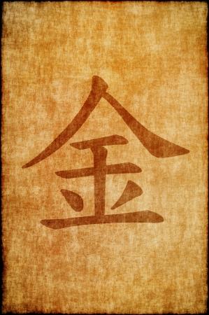 Chinees teken metalen Stockfoto