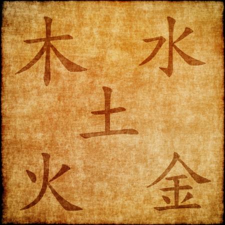 calligraphie chinoise: Cinese �l�ments des signes Banque d'images