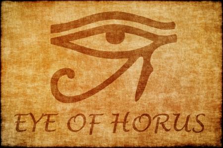 occhio di horus: Occhio di Horus Archivio Fotografico