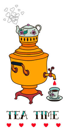 Russian traditional samovar vector illustration