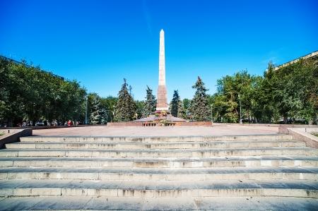 volgograd: obelisk with the eternal flame. World War II memorial, Volgograd, Russia
